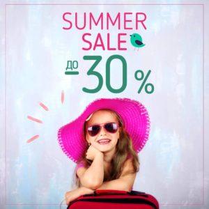 Знижки до 30% на літні речі в «L'Carousel»