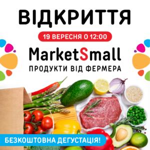 MarketSmall
